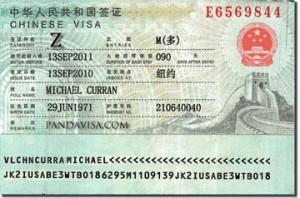 Рабочая виза в Китай (Виза Z)