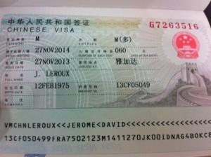 Бизнес виза в Китай (Виза M)